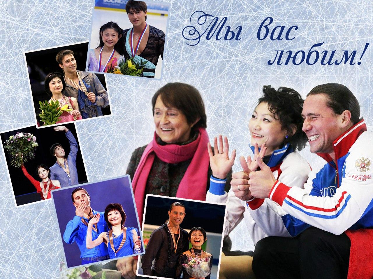 Юко Кавагути-Александр Смирнов - Страница 43 VhoAay6HWG8
