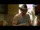 Сериал Сваты 5 - Ивану Степанычу собачка не даёт сосредоточится...