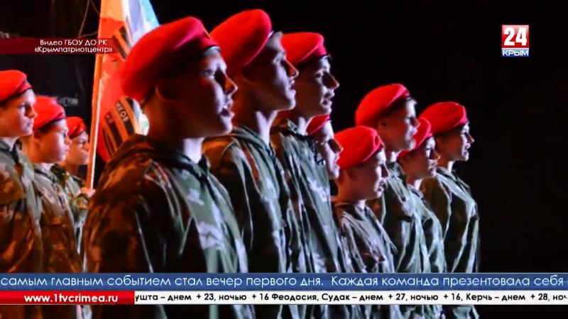 Соревнование юных защитников Родины. В Саках стартовал Крымский республиканский военно-патриотический слёт