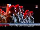 Соревнование юных защитников Родины В Саках стартовал Крымский республиканский военно патриотический слёт