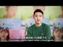 [РУС.САБ] 161026 EXO D.O (Do Kyungsoo) Pure Love DVD Bonus Clip Interview