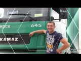 Транспортная компания ИТЕКО Новосибирск