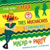 Macho+Party в Плюсе | 6 мая 21:00-2:00