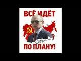На таможне Укропии и эРэФии попросили паспорт СССР!
