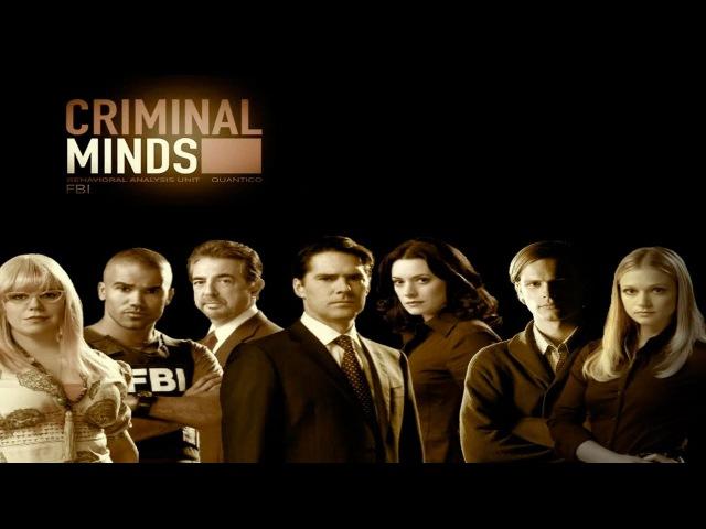«Мыслить как преступник» (Criminal Minds) трейлер