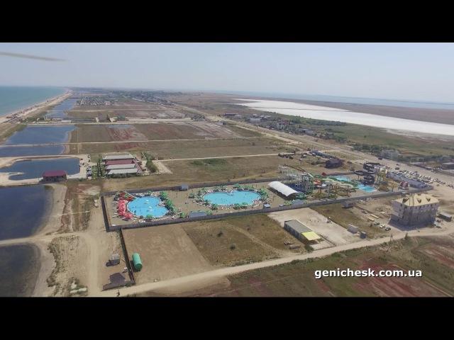 Генічеськ - Арабатська стрілка 20 липня 2017