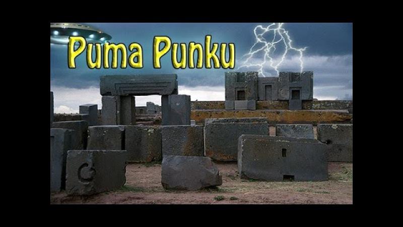 Las Ruinas de PUMA PUNKU y los Secretos Ocultos del Pasado