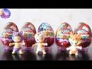 Тузис Киндеры сюрпризы Киндерино профессии обзор игрушек распаковка капсул с ф ...