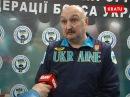 Відкрите тренування Національної збірної України з боксу ● Kratu