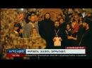 Чудесное песнопение на арамейском языке (Кафедральный собор Светицховели, Грузия)