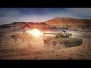 World of Tanks Укрепрайон: вылазки! (13) Круто получилось!!!