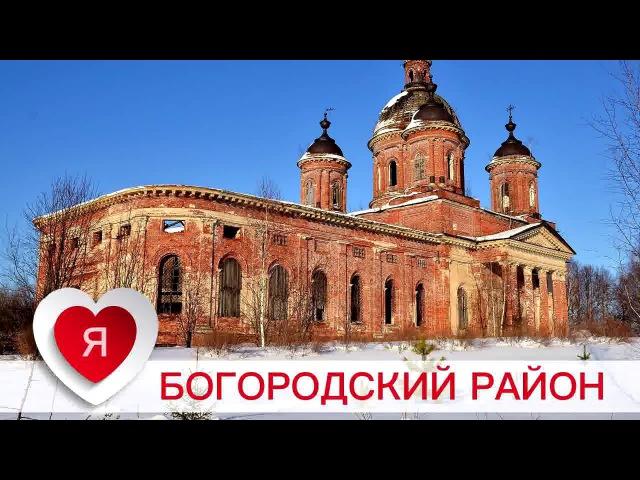 Покровская церковь с Ухтым Богородского района