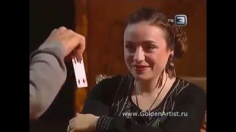 Очень крутой карточный фокус Amazing