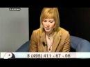 Астро ТВ - Как правильно строить отношения