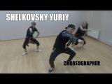 Boi.B  (ft.Gill,리듬파워) - 호랑나비  / Choreographer Shelkovsky Yuriy / Хип Хоп танцы Омск 2016