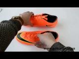 Футзалки (бампы) Nike Mercurial Victory V IC (Код товара: 0244) видео обзор