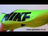Футзалки (бампы) Nike Mercurial Victory (Код товара 0178) видео обзор