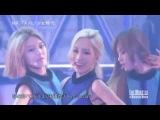 150725 SNSD Girls Generation
