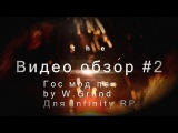 Видео обзор #2 - gos mod pak by W. Russell для Infinity RP