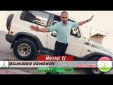 Дилмурод Усмонов - Дили дали бум бум 2017 Dilmurod Usmonov - Dili dali bum bum 2017