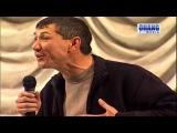 Handalak - Oylikdi oshiraslarmi (Ortiq Sultonov Zokir Ochildiyev)