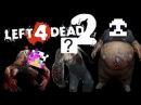 Зомби апокалипсис Чуть не погиб в отеле удалось спрятаться Left 4 dead