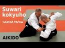 Aikido technique SUWARI KOKYUHO kokyu dosa by Stefan Stenudd 7 dan Aikikai shihan