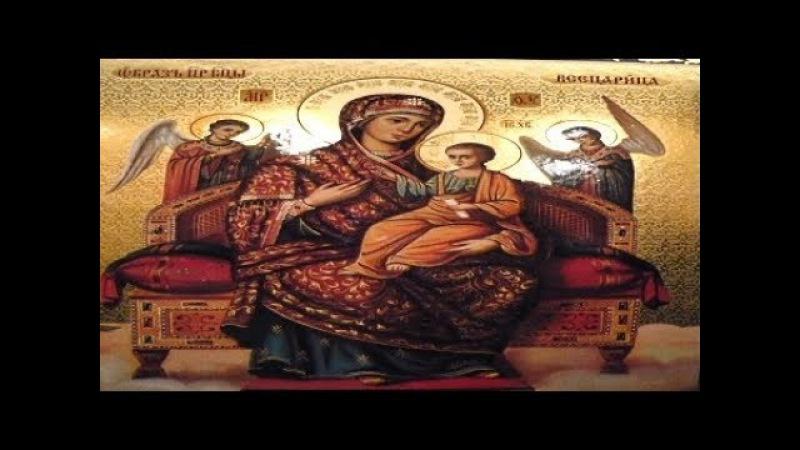 Особая вычитка о болящем. Молитва Божией Матери пред иконой Всецарица. Молитва к...