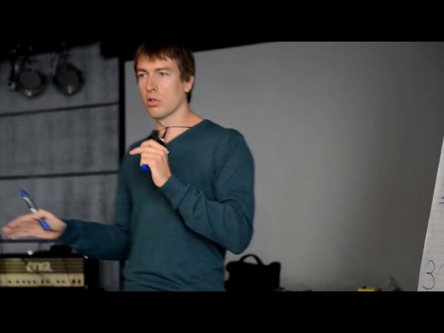 Алекс ЛЕСЛИ — Интрига, раскачка эмоций, конфликт
