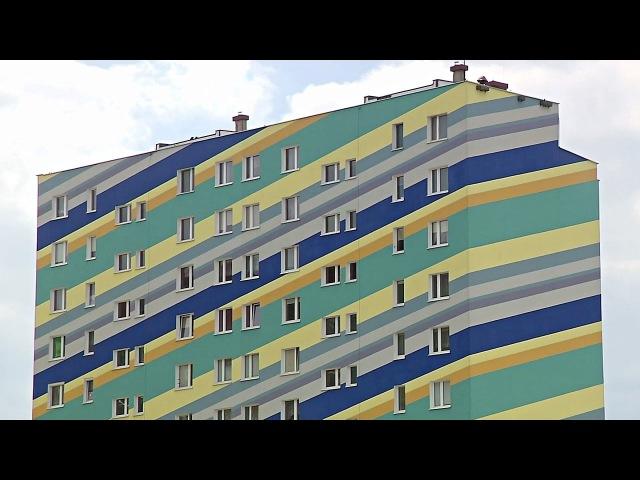 В польском городе Домброва Гурнича запретили раскрашивать дома в яркие цвета н