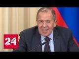 Лаврову понравился сериал о дипломатах