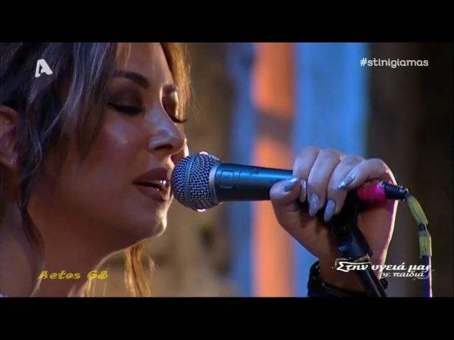 Μελίνα Ασλανίδου - Ένα χειμωνιάτικο πρωί (Στην υγε