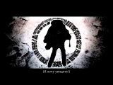 Hatsune Miku - Suji (rus sub)