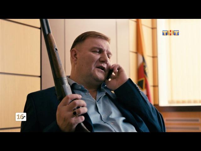 Сериал Физрук 4 сезон 11 серия