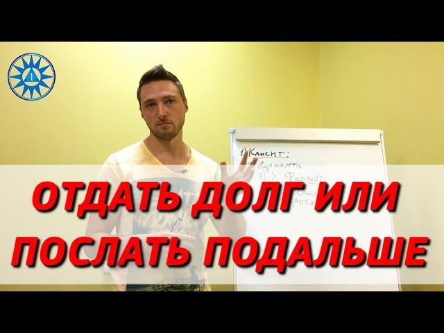 Мошенники в грузоперевозках. ч. 3. Уход от ответственности или Возмещение ущерба?