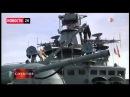 Сирия ВМФ РФ Вице адмирал Кулаков на страже в море против ИГИЛ 23 01 2016 Новости Рос