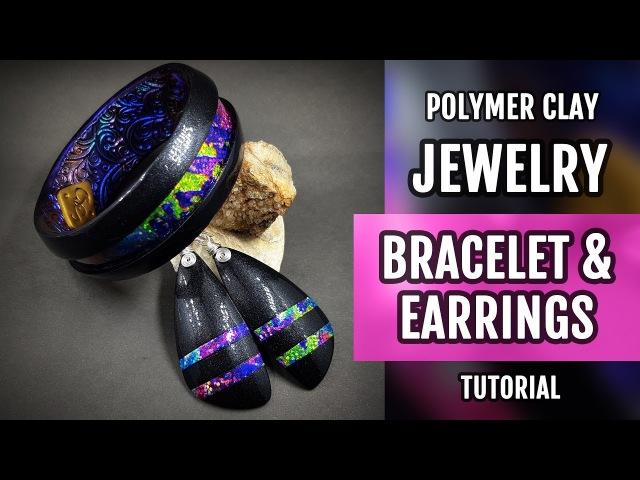 DIY ! Lisa Pavelka FOILS Polymer Clay PREMO Bracelet and Earrings. HOW to Make!