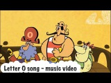 Letter O song for kids (music video) - english alphabet song for children, beginners