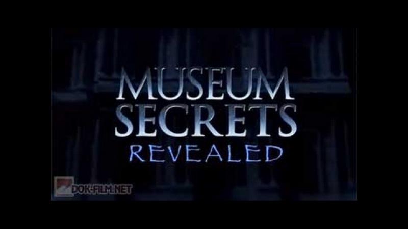 Музейные тайны: Американский музей естественной истории / 4 серия