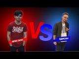Рэп Баттл - Ярик Лапа vs Эдисон (Ярик Лапа vs Edison Pts)