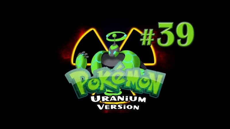 Ядерные покемоны маршрута 11 - Pokemon Uranium 1.0 - 39