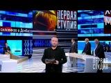 Новые символы Украины. Сергей Кургинян в программе Первая Студия 10.02.2017 ч.2