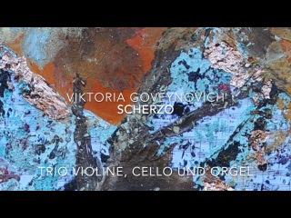 Viktoria Goveynovich. Trio for Violin, Cello and Organ