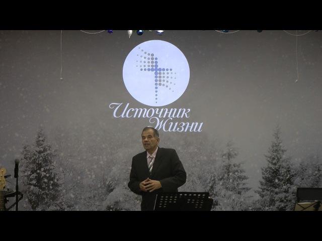 Плотские помышления (Рим 8:1-14). Проповедь Анатолий Ярмолюк 18.12.2016