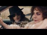 Городские Мифы - Майкл Джексон, Гитлер (Рамси Болтон из ИП) и другие трейлер