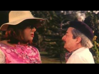 Здравствуйте, я ваша тетушка•Aunty No. 1 1998 Индийские фильмы онлайн http://indiomania.xp3.biz
