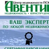 Недвижимость в Пскове | Авентин Псков