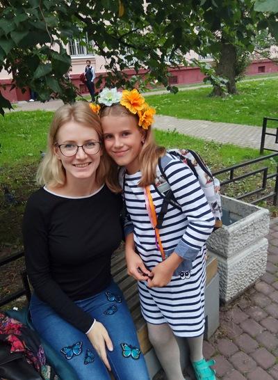 Татьяна Эрмель