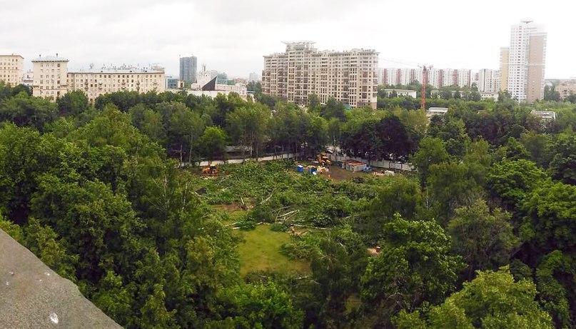 Konstantin Galat | Москва