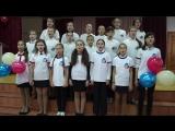 Песня РДШ - 47 школа Липецк